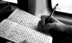 """Inscrições abertas para o projeto """"Professor Escritor"""""""