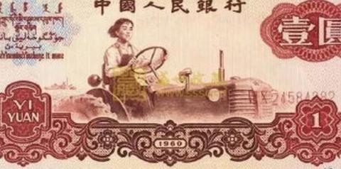 Morre Liang Jun, 1ª motorista de trator que virou ícone nacional da China