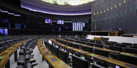 Câmara aprova MP que aumenta tributação de bancos