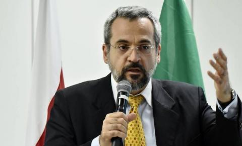 MEC aciona PF após suspeitar de sabotagem nos sistemas do ProUni e do Fies