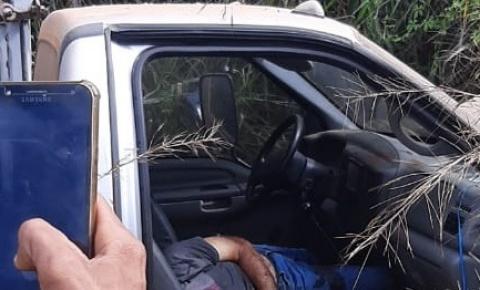 Homem é assassinado a tiros em Canaã dos Carajás